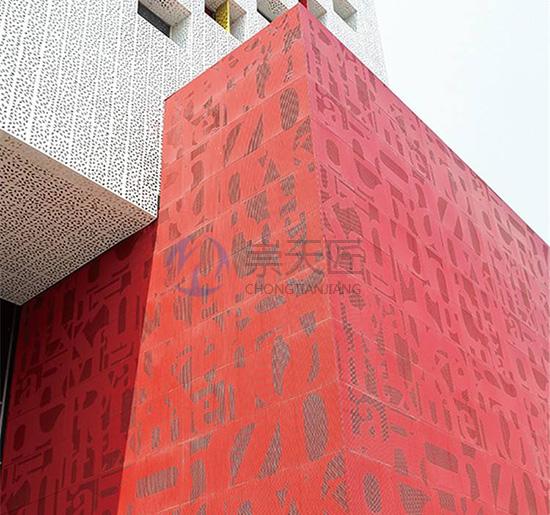 定制造型铝单板