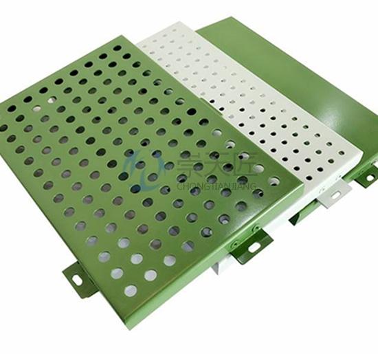 广东铝单板冲孔