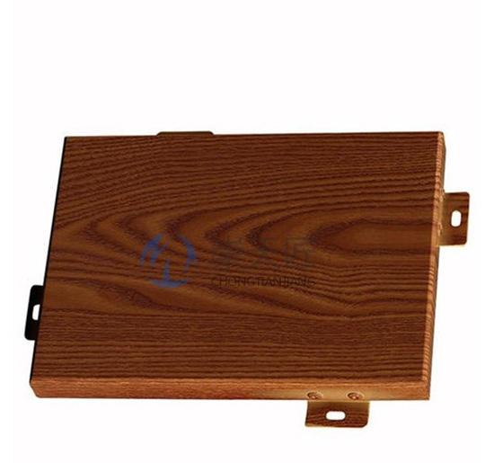 定制木纹铝单板