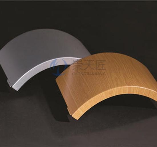双曲铝单板定制