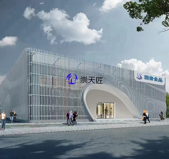 广州外墙造型铝单板