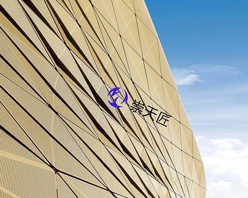 广州外墙冲孔铝单板