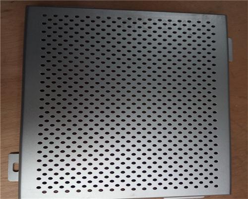 外立面冲孔铝单板
