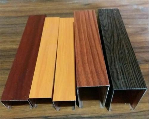 木纹铝方通定制